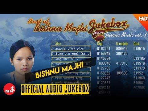 Best of Bishnu Majhi JukeBox