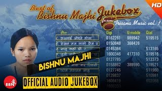 Best of Bishnu Majhi JukeBox