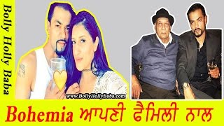Bohemia | With Family | Wife | Mother | Father | Children | Biography | Songs | New Songs | Movies