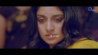 ஒரு பொண்ணு நெனச்சா. . . Pongadi neengalum unga Kaathalum Tamil Movie HD Cinema