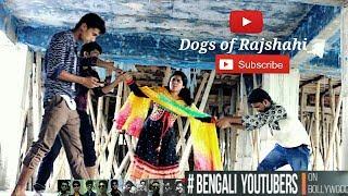 Bengali YouTubers on Bollywood || Youtube Bangladesh || Bengli Youtubers