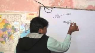 parthviraj history ist part RAS SI AND IInd grade level by subhash charan