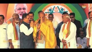 BJP Kerala 2016