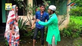 New Sylheti Funny Short Film 01-Biye Pagol Cikon Ali