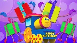 Bob il treno | buon compleanno canzone | compleanno festa canzone | Bob Happy Birthday Song