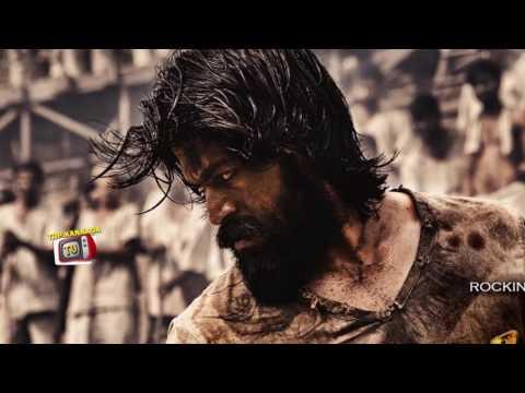 KGF First Look Teaser | KGF Kannada Movie | Rocking Star Yash | Srinidhi Shetty