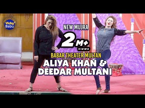Xxx Mp4 Deedar Multani Aliya Khan New Mujra Babar Theater Multan Vicky Babu Production 3gp Sex