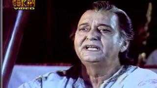 Gane Amar Puja gane porichoy Bangali movie Gurushishya