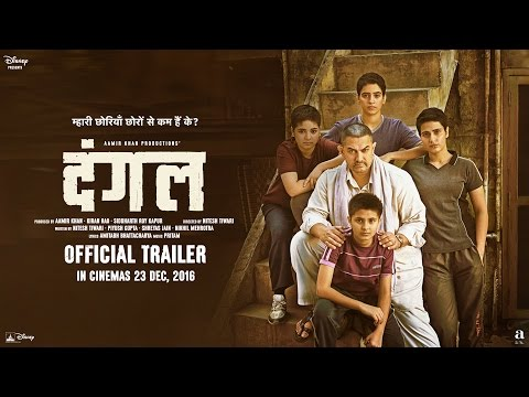 Xxx Mp4 Dangal Official Trailer Aamir Khan In Cinemas Dec 23 2016 3gp Sex
