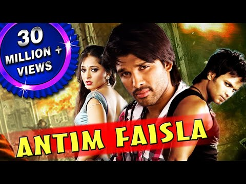 Xxx Mp4 Antim Faisla Vedam Hindi Dubbed Full Movie Allu Arjun Anushka Shetty Manoj Manchu 3gp Sex