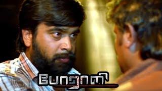 Porali | Porali Tamil Movie scenes | Sasikumar's kind-heartedness towards Nivedha Thomas's family