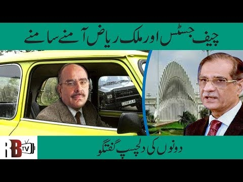Xxx Mp4 Transfer Fee Case Of Bahria Town Karachi And DHA City Malik Riaz And Chief Justice REDWATCH 3gp Sex