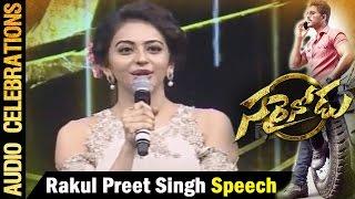 Heroine Rakul Preet Singh Lovely Speech @ Sarrainodu Audio Celebrations || Allu Arjun , Rakul Preet
