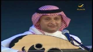 عبد المجيد عبد الله :  استكثرك / جلسات خليجية