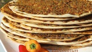 Recette de Lahmacun-Pizza turqueوصفات رمضانية /Turkish Pizza-طريقة عمل لحم بعجين