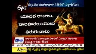 Etv2 Idi Sangathi 26th November 2012 Part 2