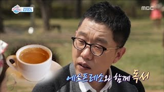 [Section TV] 섹션 TV -  A person who eats alone, Kim Jedong's daily routine 20170416