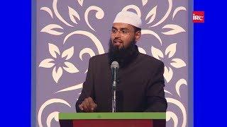 Allah Ke Bando Ke Huqooq - Huqooq ul Ibad Ki Ahmiyat By Adv. Faiz Syed