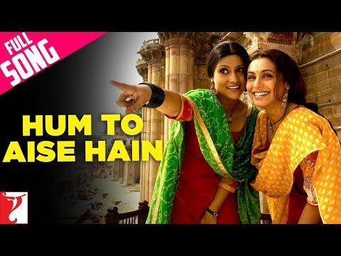 Xxx Mp4 Hum To Aise Hain Full Song Laaga Chunari Mein Daag Rani Mukerji Konkona Sen Sharma 3gp Sex
