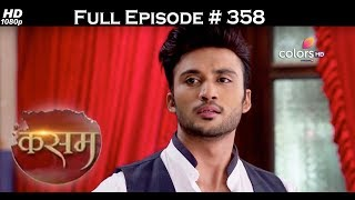 Kasam - 28th July 2017 - कसम - Full Episode (HD)