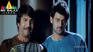 Darling Movie Family Entertainment Scene | Prabhas, Kajal Aggarwal | Sri Balaji Video