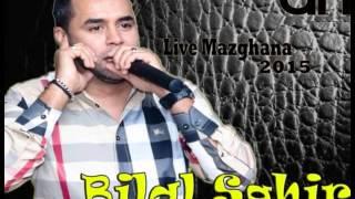 Cheb Bilal Sghir walah manwalou dirini a jounou nti 3aynya ranni nebghik Hajala Live Mazghana 2015