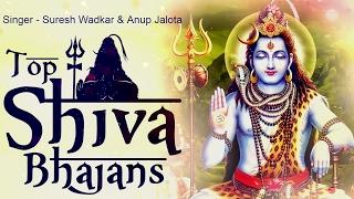 👉TOP SHIVA BHAJANS ⏩SHIV MANTRA ⏩SHIVA AARTI ⏩OM NAMAH SHIVAY DHUN ⏩MAHAMRITYUNJAYA ⏩SHIVA TANDAVA.