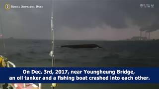 A tanker and a fishing boat crashed into each other near Youngheung Bridge