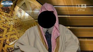 Réaction du Sheikh Salih Al Fawzan sur le missile visant la Mecque le 27 Octobre 2016