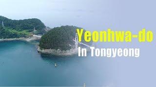 South Korea's longest footbridge now connects Tongyeong to Yeonhwa-do