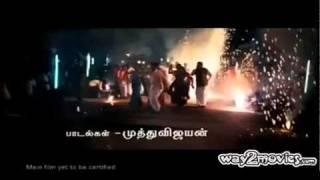 Nandhi Tamil Movie Trailer