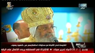 المصرى أفندى 360 | الكنيسة تحذر الأقباط من محاولات إستقطابهم عبر (شهود يهوه) !