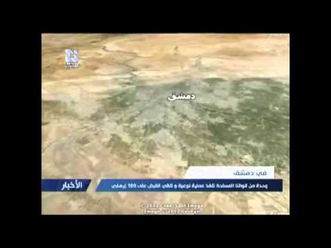 Syria - 100 Terrorists arrested in al-Yarmouk Palestinian refugee camp 20-09-2012