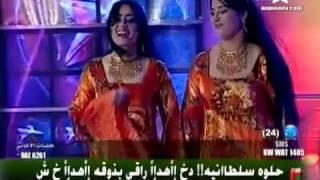 عيون الظبا الوسمي فيديو كليب - اغاني اماراتية.flv