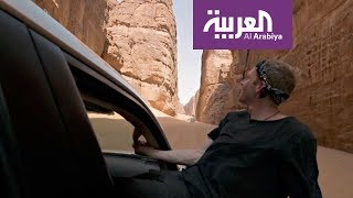 صباح العربية | تائه في السعودية .. فيلم عالمي عن معالم المملكة
