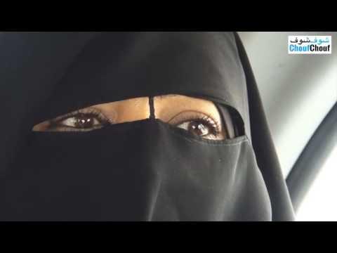 Rencontre avec une  femme en niqab à Paris