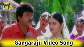 Gangaraju Video Song || Tappuchesi Pappukudu Movie || Mohan Babu, Srikanth