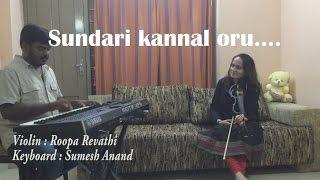 Sundari Kannal Oru | Violin | Roopa Revathi