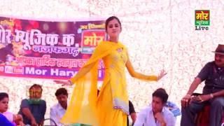 Chooti Sapna | Moka Soka | Ajay Hoda | Latest New Haryanvi Dhamak Dance 2016 HD