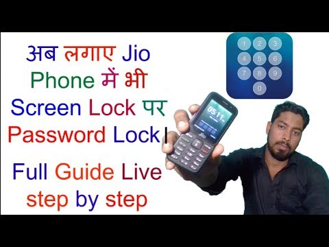 Xxx Mp4 Hindi How To Lock Your Jio Phone With Pin Lock 3gp Sex