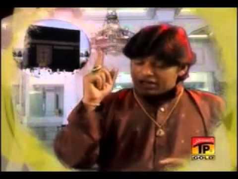 Xxx Mp4 Allah Badshah Allah Shahenshah By Sher Miandad Khan Fareedi Qawwal 3gp Sex