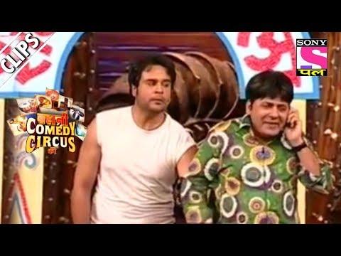 Krushna Mugs Sudhesh Kahani Comedy Circus Ki