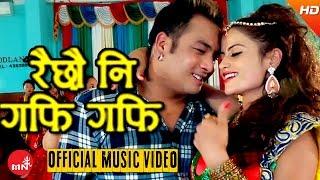 New Nepali Teej Song 2073/2016 | Raichheu Ni Gafi Gafi - Tejas Regmi/Kalpana Kafle | Kamana Digital