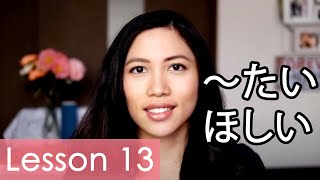 Learn Japanese   Minna No Nihongo Lesson 13 Grammar