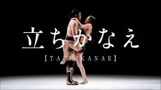 KAMASUTRA Banned Japanese Durex Condom Commercial ULTRA HD 4k