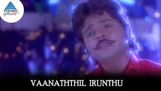 Vaanaththil Irunthu Video Song   Vellaiya Thevan Songs   Ramki   Kanaka   Pyramid Glitz Music