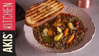 Lentil Soup | Akis Kitchen
