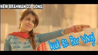 New Brahman Full Dj Song 2018 | Full Video K Liye Link Par Click Karen | RDX Records Visit Karen Sab