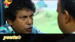Sei Rokom Cha Khor 4 Rkm Fun Video