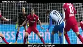 اهداف الجولة السابعة من الدوري الالماني 2017 2018   20 هدف HD   YouTube